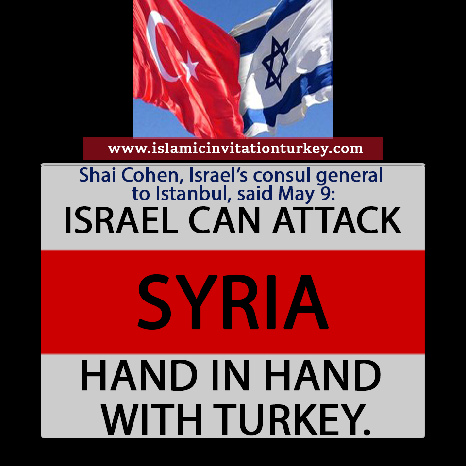 TURKEY ISRAEL