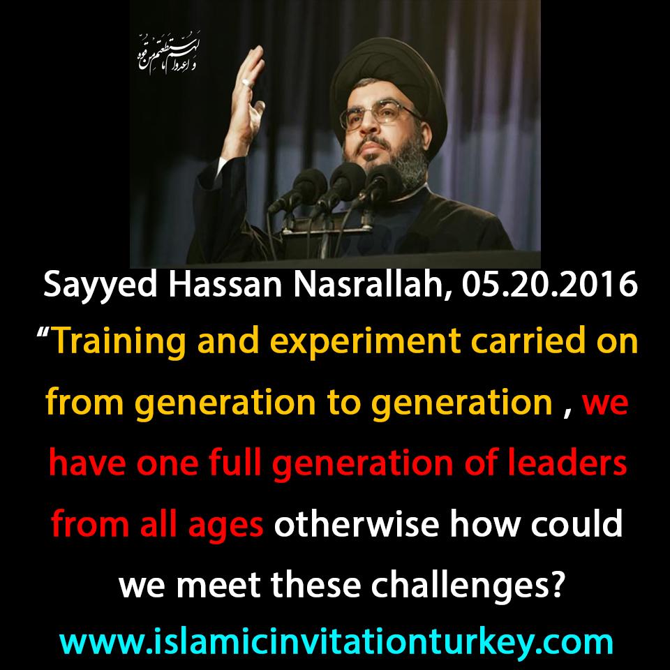 nasrallah 4