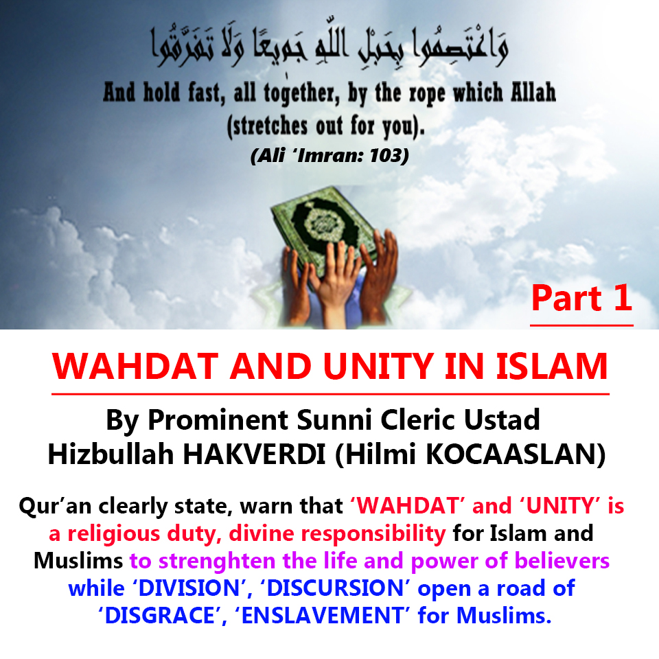 wahdat and unity