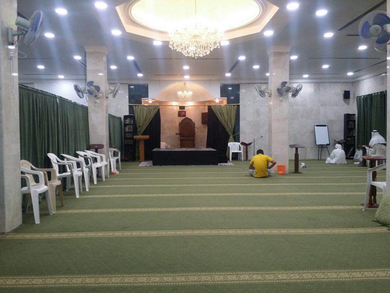 Bahraini Mosque