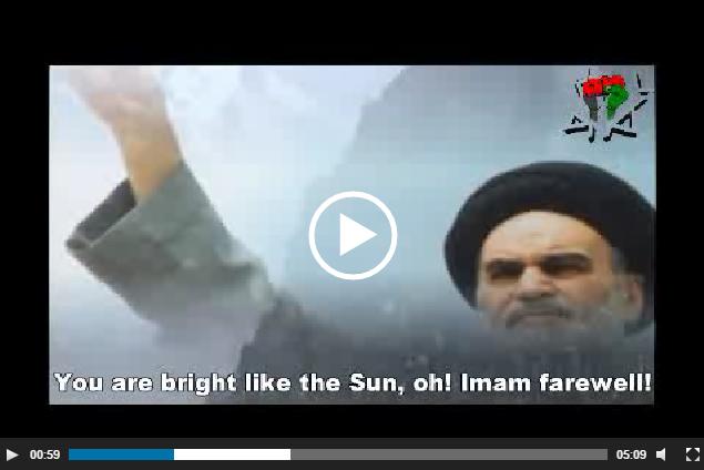 farewell-to-imam