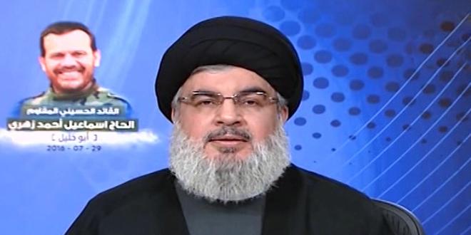 Nasrallah-1