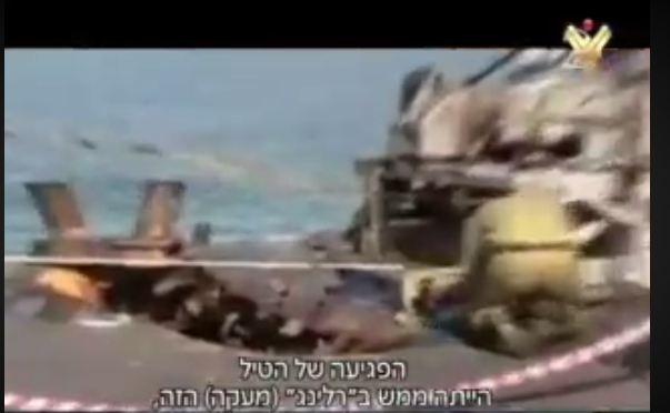 Zionist Warship