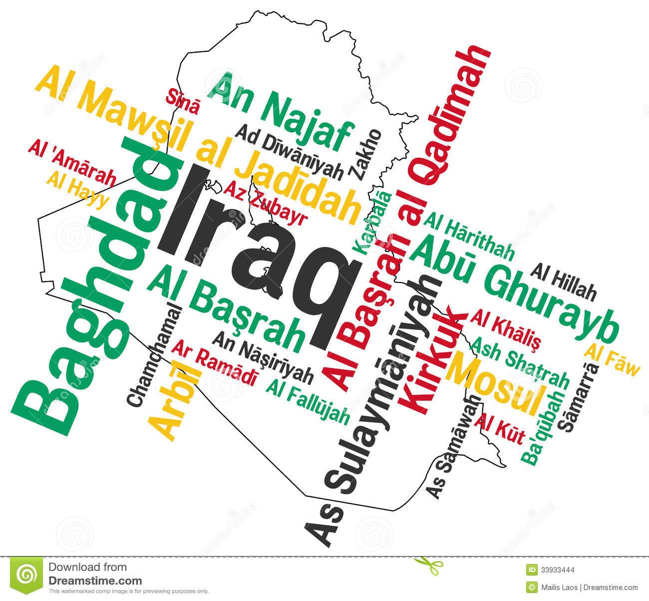 iraq-map-cities-text-design-major-33933444