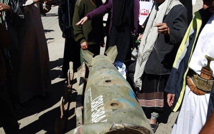 yemen-british-weapon-696x438