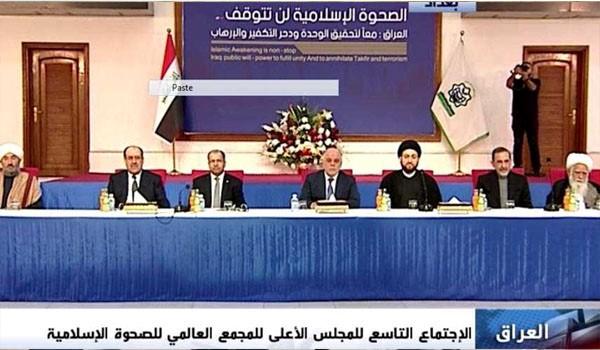 Islamic Awakening Supreme Council Meeting Opens in Baghdad, Iraq