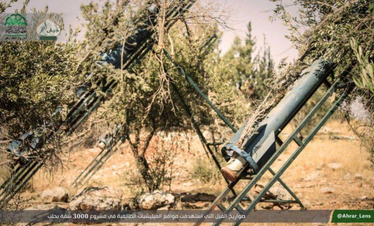 jaf-artillery-1-768x465