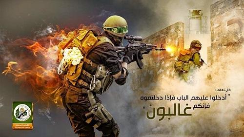 hamas-al-qassam-brigades