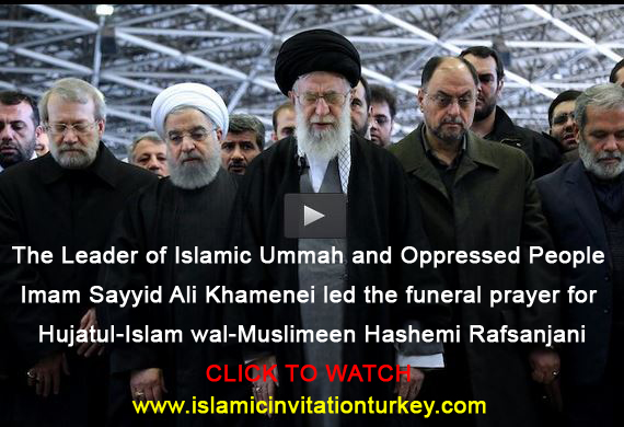 the-leader-of-islamic-ummah-and-oppressed-people