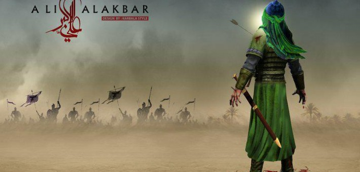 Martyrdom of Hazrat Abbas (a.s.) and his Brothers