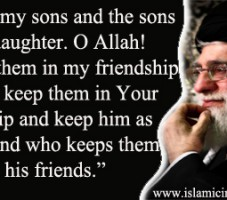 O Allah! I have kept them in my friendship…