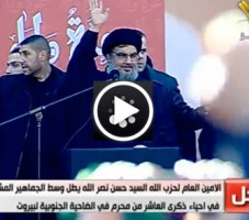 "Video- Sayyed Hasan Nasrallah the son of Imam Hussain a.s: ""How far is Disgrace for us"""