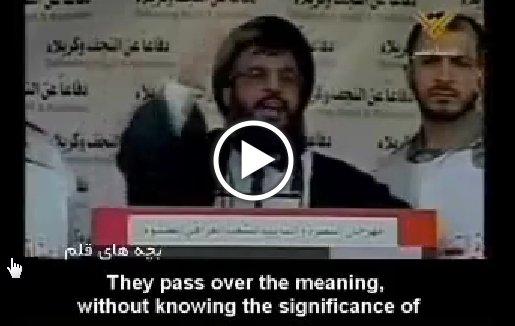 Nasrallah (2)