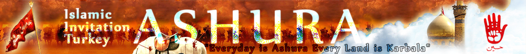 Ashura, Karbala and Imam Hussain(as)