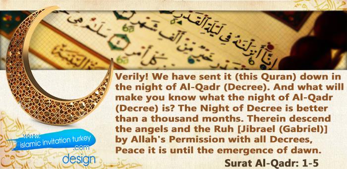 Iit Design Surat Al Qadr 1 5 Islamic Invitation Design