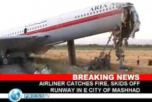 AriaAirplanecrash