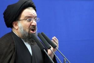 AyatollahSeyyedAhamdKhatami