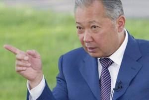KurmanbekBakiyev