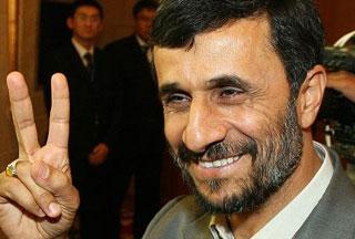 Photo of Ahmadinejad invites elite to help govern Iran