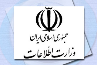Photo of Alavi named Iran caretaker intelligence minister