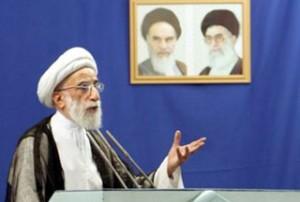 Ayatollah-Ahmad-Jannati