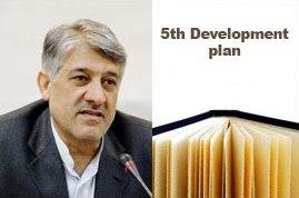 5th-development-plan