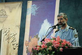 Ahmad-Miqani