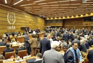 IAEA-headquarters-Vienna