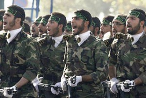 Islamic-Revolution-Guards-Corps