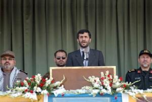 Sacred-Defense-Week-Ahmadinejad