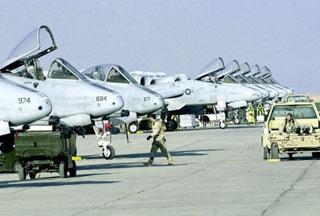 Photo of NATO jets violate airspace, bomb Pakistan