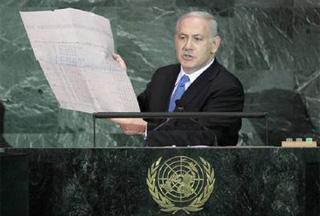 Photo of Palestinian factions blast Netanyahu UN speech