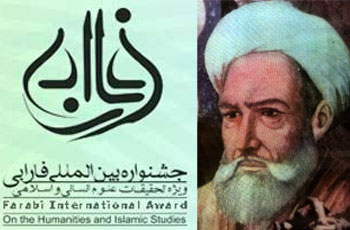 Photo of Tehran hosts Int'l Farabi award on humanities