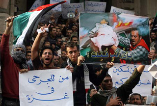 Photo of Gaza rally for Islamic Jihad founder