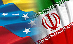 Photo of Diplomat reiterates Iran-Venezuela energy cooperation