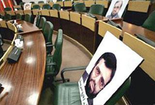 Photo of 25 lawmakers still held in Israeli prisons
