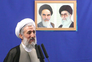 Photo of Cleric says Iran takes pride in new nuclear plant