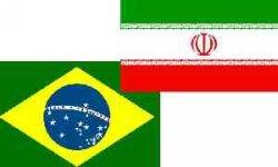 Photo of Iranian economic delegation to visit Brazil