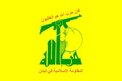 Photo of Hezbollah denies any casualties in Lebanon blast