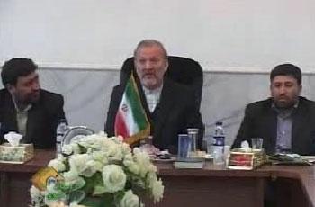 Photo of IRI urges regional coop against narcotics