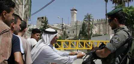 Photo of ZOF closes Ibrahimi Mosque, kidnaps 7 citizens