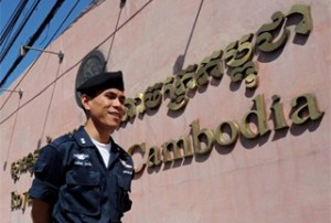 Cambodian-embassy