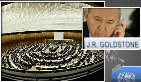 Photo of Iran: Israel trying to divert public opinion from Goldstone's Report
