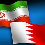 IRI-Bahrain