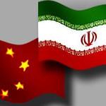 Iran-China