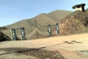Iran-Iraq-border