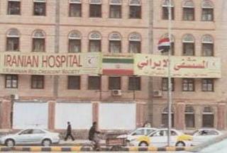 Photo of Yemen shuts Iranian medical centers in Sana'a