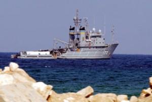 Israeli-navy-vessel