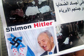 Photo of Activists protest against 'Shimon Hitler' in Brazil