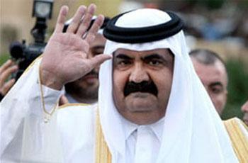 Photo of Qatari Emir arrives in Tehran